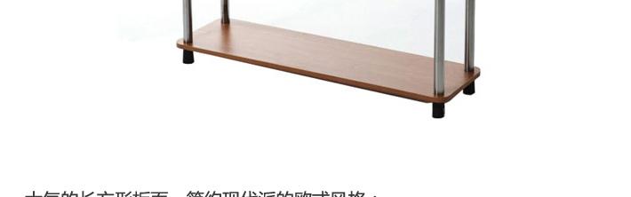 长方形木板做些东西