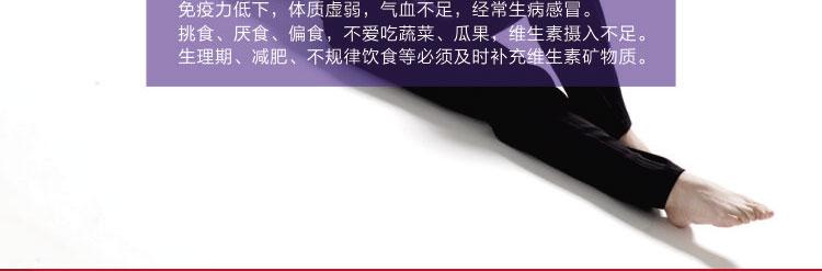 【美国爱司盟女士复合营养片】报价